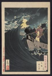 YOSHITOSHI et la Lune 000