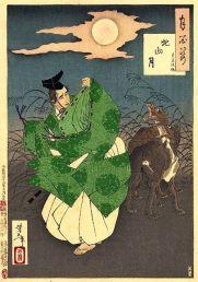 YOSHITOSHI et la Lune 001