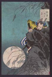 YOSHITOSHI et la Lune 002