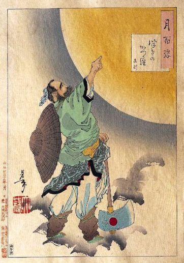 YOSHITOSHI et la Lune 003