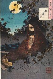 YOSHITOSHI et la Lune 004