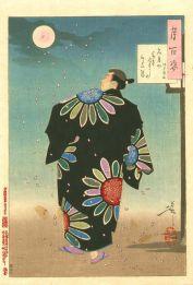 YOSHITOSHI et la Lune 006
