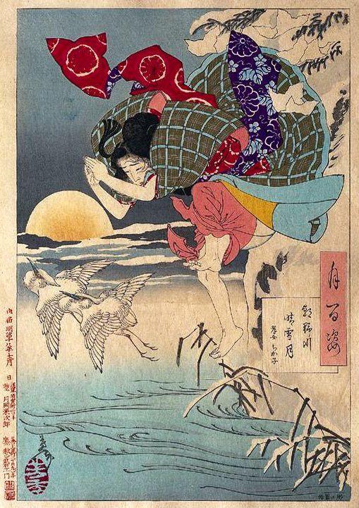 YOSHITOSHI et la Lune 007