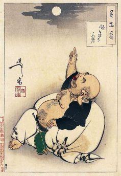 YOSHITOSHI et la Lune 008