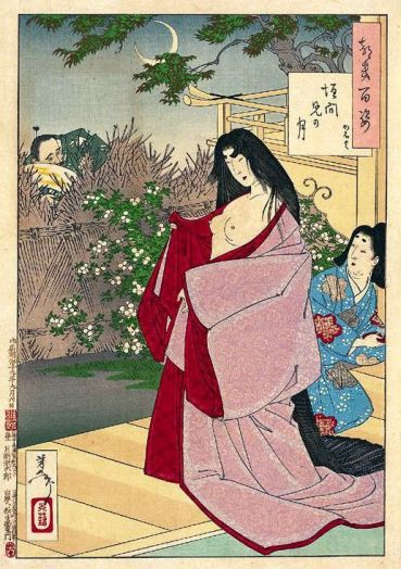 YOSHITOSHI et la Lune 009