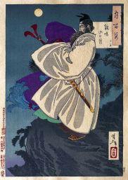 YOSHITOSHI et la Lune 010