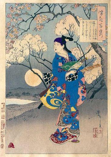 YOSHITOSHI et la Lune 011
