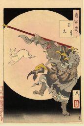 YOSHITOSHI et la Lune 013
