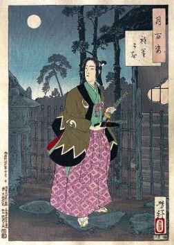 YOSHITOSHI et la Lune 014