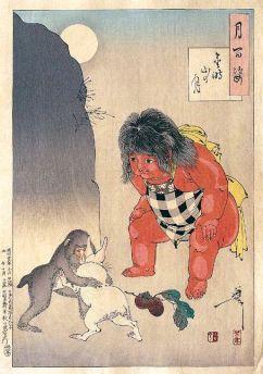 YOSHITOSHI et la Lune 015