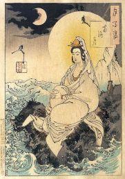 YOSHITOSHI et la Lune 019