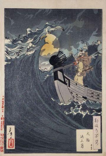 YOSHITOSHI et la Lune 020