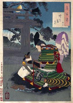 YOSHITOSHI et la Lune 021