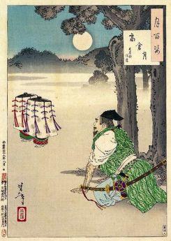 YOSHITOSHI et la Lune 022