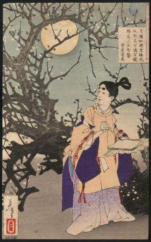 YOSHITOSHI et la Lune 023