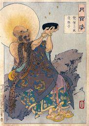 YOSHITOSHI et la Lune 027